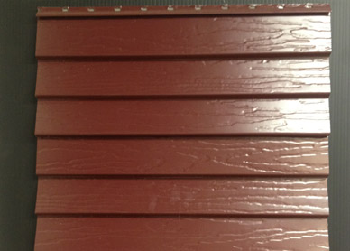 T horizontal siding panel wayne building products for Horizontal metal siding